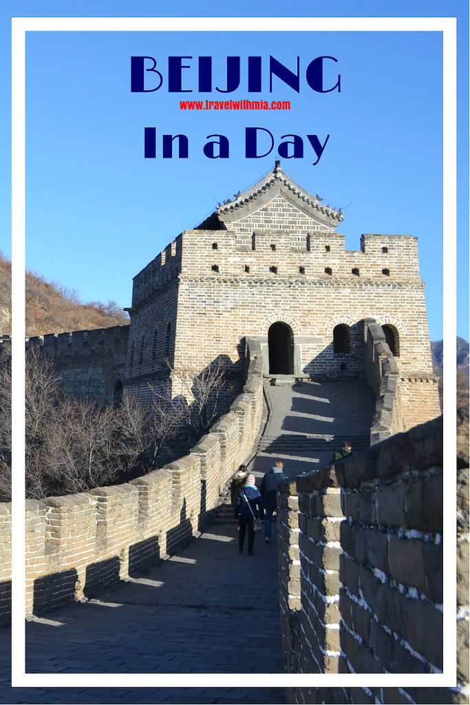 THE GREAT WALL OF CHINA in a day ps