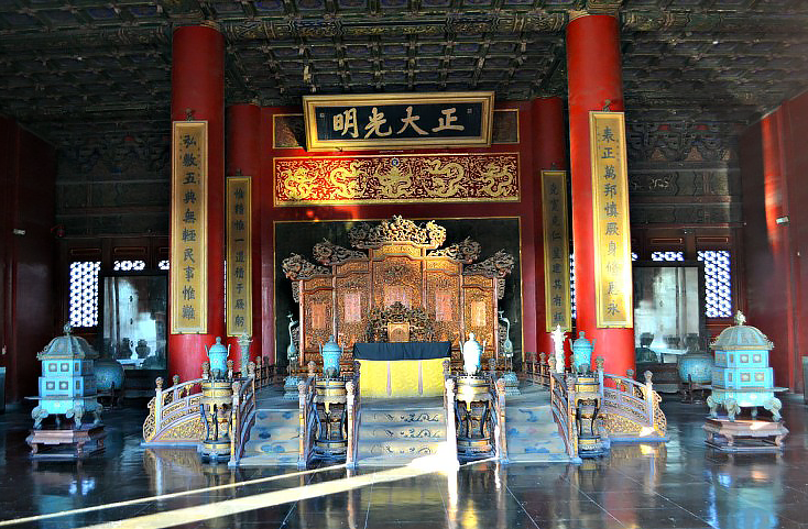 forbidden city beijing china ps3