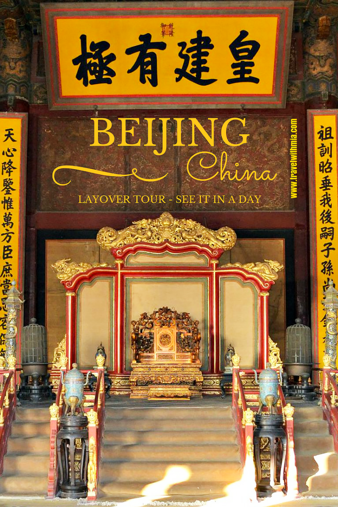 BEIJING layover tour pinterest-