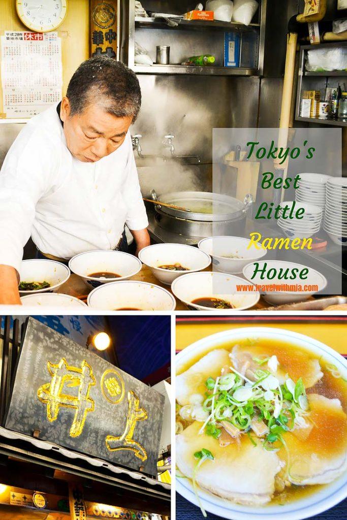 Tokyo Japan Chuka Soba Inoue Ramen Tsukiji Fish Market Pinterest- jpeg